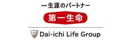 第一生命保険株式会社 佐賀支社