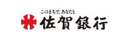 株式会社佐賀銀行