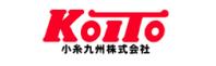 小糸九州株式会社