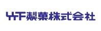竹下製菓株式会社