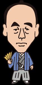 鍋島直正(なべしま なおまさ)