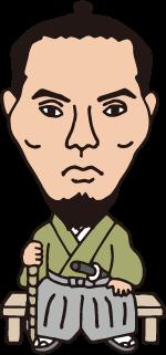 副島種臣(そえじま たねおみ)