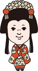 貢姫(みつひめ)
