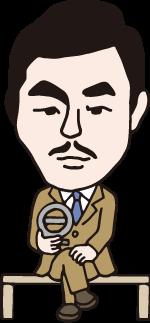 志田林三郎(しだ りんざぶろう)