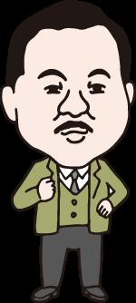 田澤義鋪(たざわ よしはる)