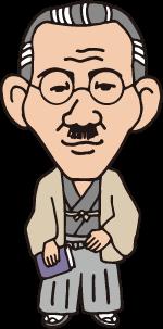 下村湖人(しもむら こじん)
