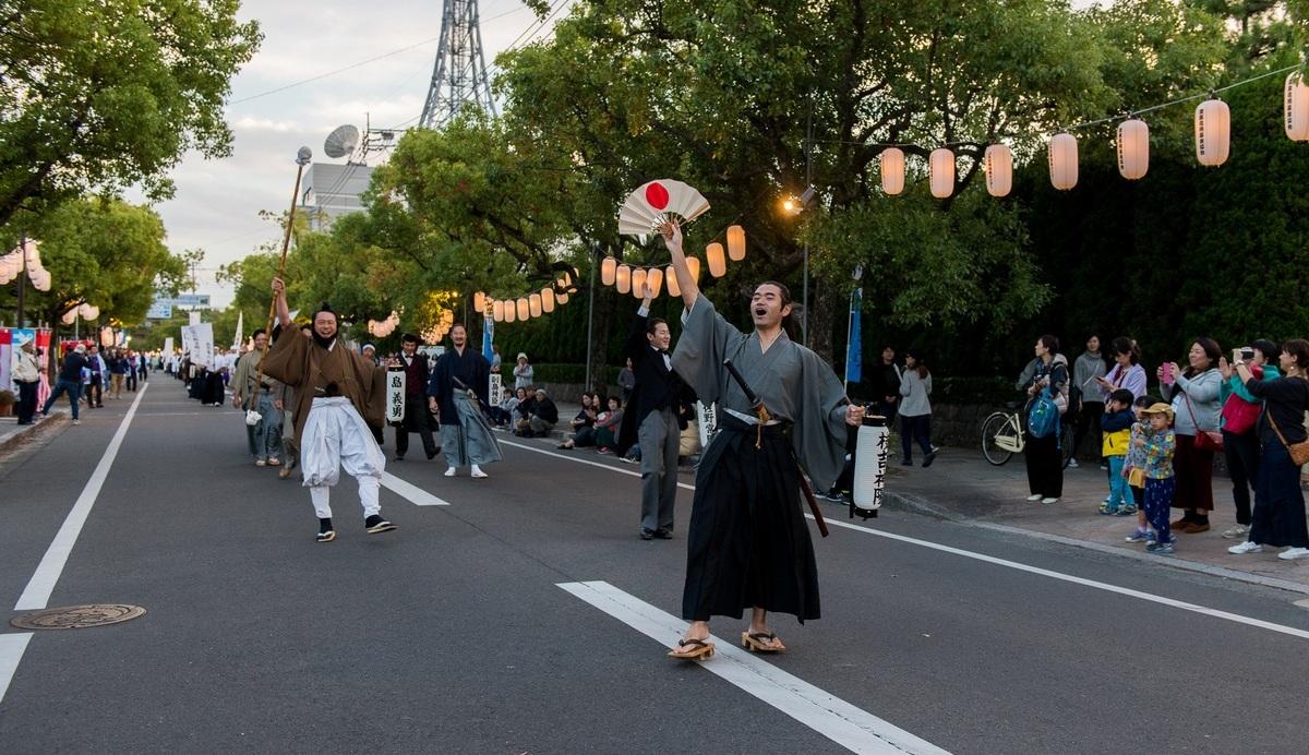 第2回さが維新まつり 令和元年10月19日(土)開催決定!!