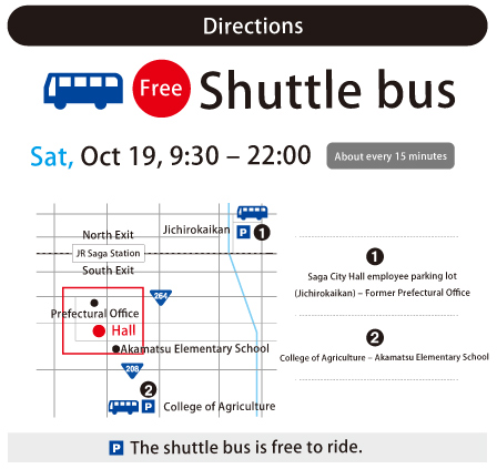 Directions: Please take public transportation or the free shuttle bus.
