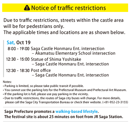 Notice of traffic restrictions